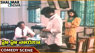 Hai Hai Nayaka Movie    Naresh & Bharati Comedy Scene at College    Naresh, Bharati