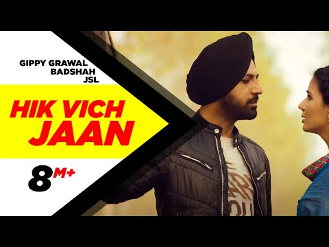 Hik Vich Jaan - Gippy Grewal Feat. Badshah & JSL - Desi Rockstar 2 | Speed Records