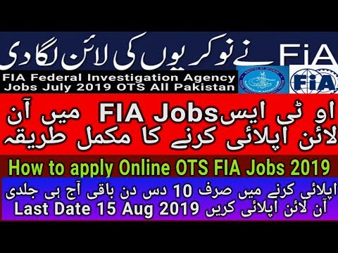 Repeat How To Apply Online OTS FIA Jobs 2019 l Complete Method Step