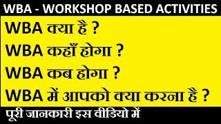WBA - WORKSHOP BASED ACTIVITIES, LESSON PLAN, NIOS DELED
