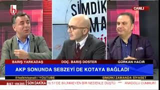 Domates, biber, patlıcan. Ne olacak? / Gürkan Hacır ile Şimdiki Zamanda Siyaset / 1. Bölüm-11.02.19