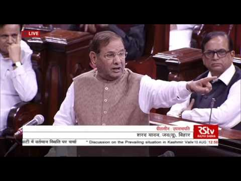 Sh. Sharad Yadav's comments on the prevailing situation in Kashmir valley
