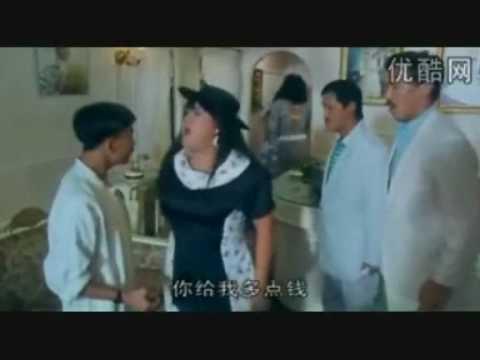 Eric Tsang曾志偉 The Legend