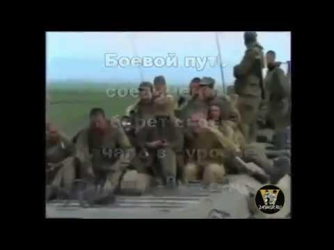 205-я отдельная мотострелковая казачья бригада в Чечне