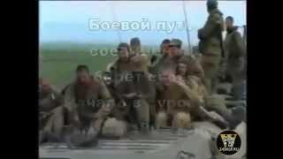 205 я отдельная мотострелковая казачья бригада в Чечне