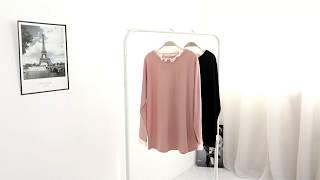 아코린 프릴 주름 여성티셔츠