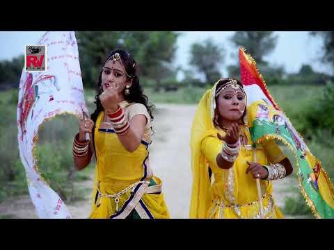 राजस्थानी dj रामदेवरा सांग !! रूणिचा में पैदल आया !! New Kusum Solanki Ramdevr Dhamaka