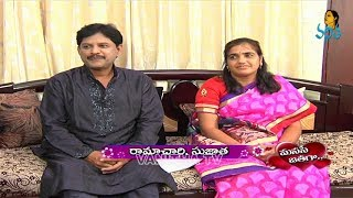 Singer Ramachari and His Wife sujatha Interview - Manase Jathaga Program