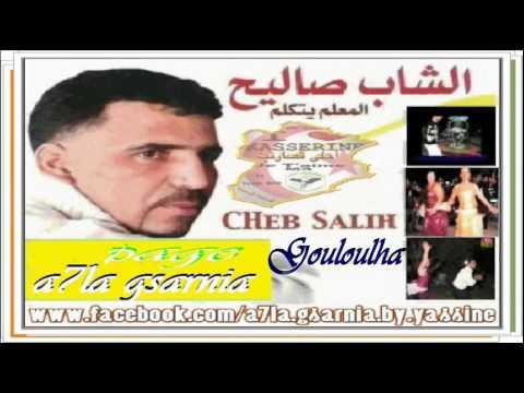 Cheb salih__Gouloulha