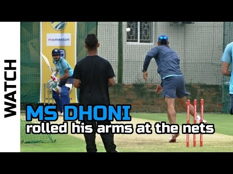 Watch: Dhoni bowls leg spin at nets ahead of Port Elizabeth ODI | India Tour of South Africa