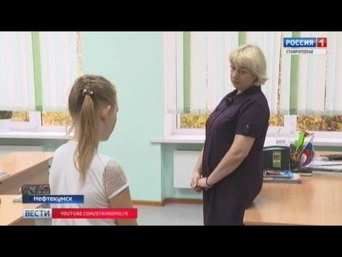 Учительница в Нефтекумске спасла детей от нападения. Хронология событий