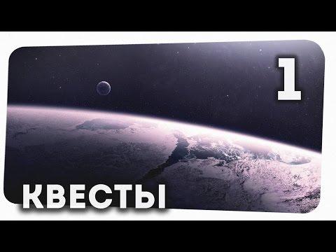 Тюрьма • Квесты #1 • Космические Рейнджеры 2 HD Революция • 1080р