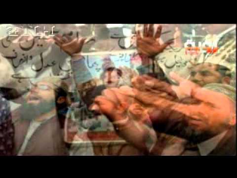 العراق - Magazine cover