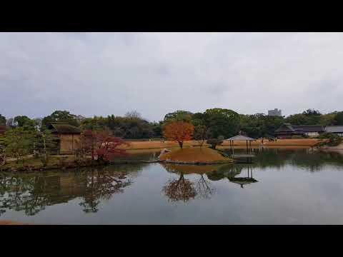 Okayama Korakuen in Autumn
