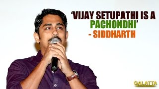 Celebrities says about Vijay Sethupathy at Sethupathy Audio Launch