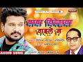 New bhojpuri bhim DJ remix song singer Akhilesh Rao hit song Govind GHAZIPUR 2019