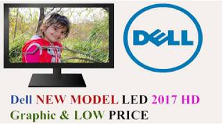 Dell E1916HV 18.5 inch LED Monitor Unboxing, Set-up & review