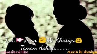 tere jivan me khushiyan tamam aayengi