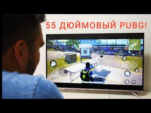 """Телевизор 55"""" Skyworth 55G2A 4К, полный тест, включая игры (Pubg M) / Арстайл /"""