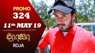 ROJA Promo   Episode 324 Promo   ரோஜா   Priyanka   SibbuSuryan   Saregama TVShows Tamil