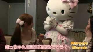 ミラクルマーチの2ndシングル発表ライブを 2013年3月20日(祝)「サンリ...