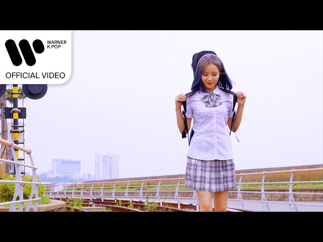 런치 (LUNCH) - Way Back Home (2021) [Music Video]