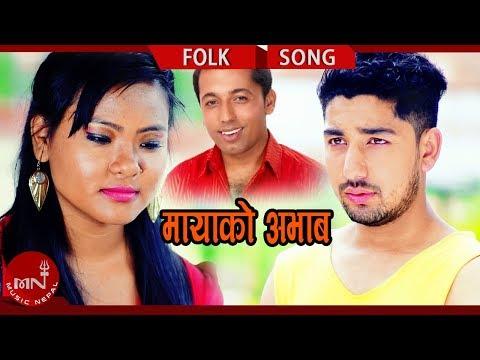 New Lok Dohori 2075/2018 | Mayako Aabhav - Khuman Adhikari & Kopila Chhinal Ft. Sagar Thapa & Mina