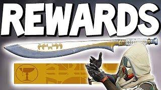 destiny 2   exclusive preorder rewards
