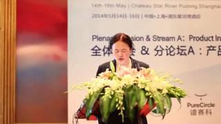 0900 中国营养食品与健康产业的现状与未来-杜荷