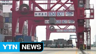 '자유무역' 외치는 중국...실상은