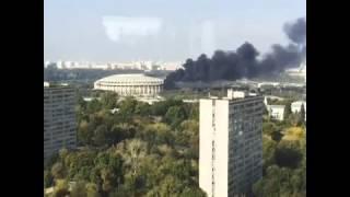 Пожар Москве. Горит стадион Лужники