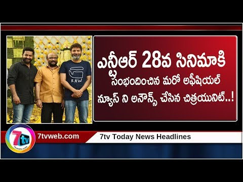 Official News on NTR 28th Movie || 7tv Today News Headlines