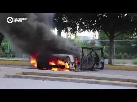 В Мексике банда захватила город, отбивая сына наркобарона