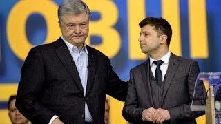 Рулетка:  Одинаковые порохоботы в Киеве и Донецке