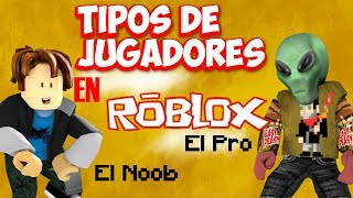 TYPES of Gamers or Video Players in ROBLOX 😝 The Noob, THE pro, The Liar samymoro