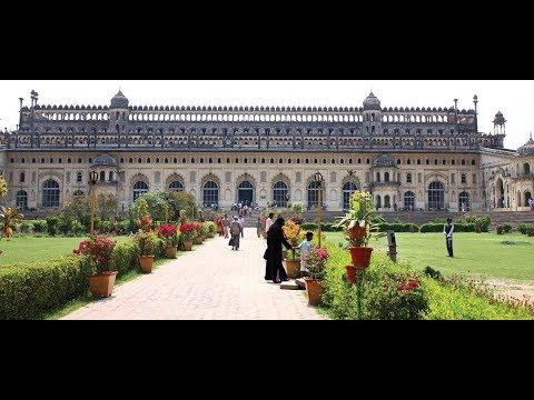 Imambara (भूलभुलैया) Lucknow Part-1 vlog #3