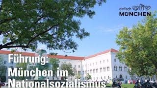 München im Nationalsozialismus | einfach München