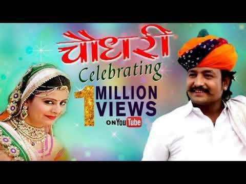 CHOUDHARY | India's No.1 Rajasthani Video Song | Durga Jasraj | Marwadi DJ Songs