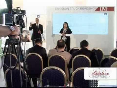 UAE hosts Ericsson Truck Roadshow -DM TV