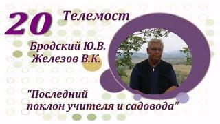 20. Краснокнижные лекарственные растения Приморья!