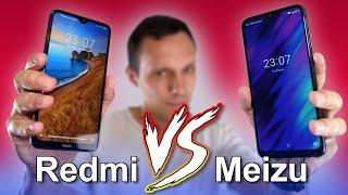 redmi 8 или Meizu M10. Полный обзор сравнение