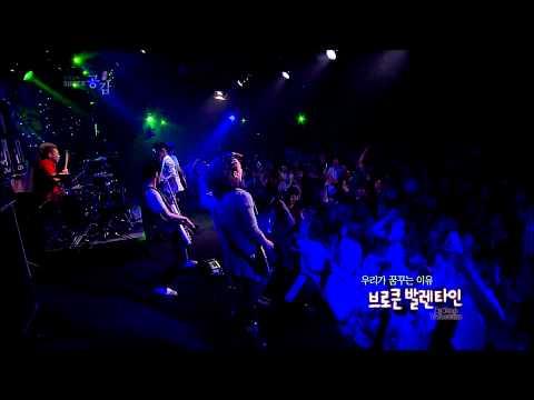 브로큰 발렌타인 [EBS SPACE 공감] 미방송영상 브로큰발렌타인 - Shade