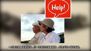 Publication Date: 2019-09-26 | Video Title: 聖伯多祿中學 - 耆保寶 (2017 Makeblock 物