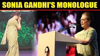 Sonia Gandhi addresses an event marking Rajiv Gandhi's 75th birth anniversary   Oneindia News