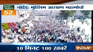 News 100 | 28th November, 2016 - India TV
