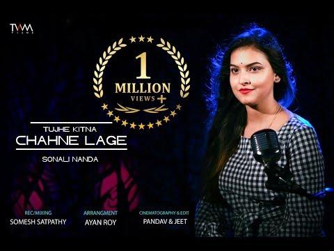Download Lagu  Kabir Singh - Tujhe kitna Chahne lage unplugged ||Female Version|| Sonali Nanda|| Mp3 Free