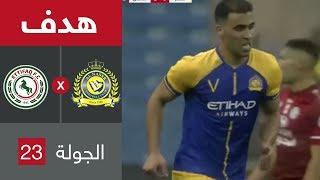 هدف النصر الأول ضد الاتفاق (عبدالرزاق حمدلله) في الجولة 23 من دوري كأس الأمير محمد بن سلمان