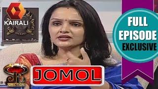 JB Junction 10/07/2016 Jomol (gowri) Full Episode PART-03 | Jomol vs John Britas in JB Junction 10th July 2016