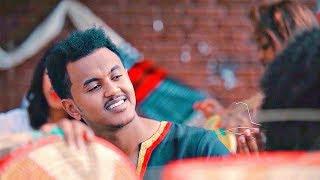 G Mesay kebede - Badis Amet (Ethiopian Music)