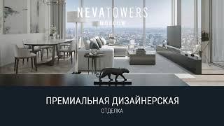 Neva Towers - Ваш собственный курорт в центре Москвы